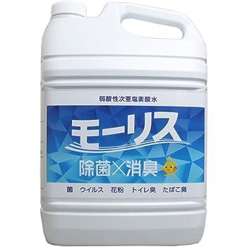 弱酸性次亜塩素酸水 モーリス 5L