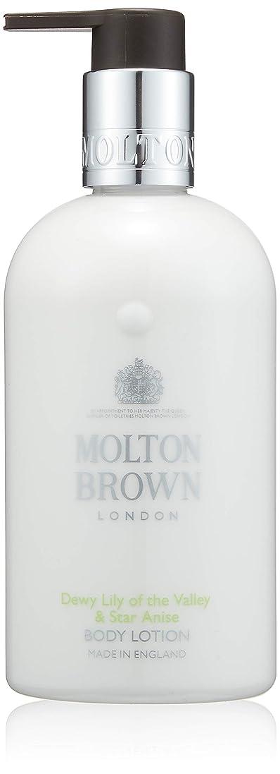 キャンペーン十年プリーツMOLTON BROWN(モルトンブラウン) デューイ リリー オブ ザ バリー コレクション LOVボディローション