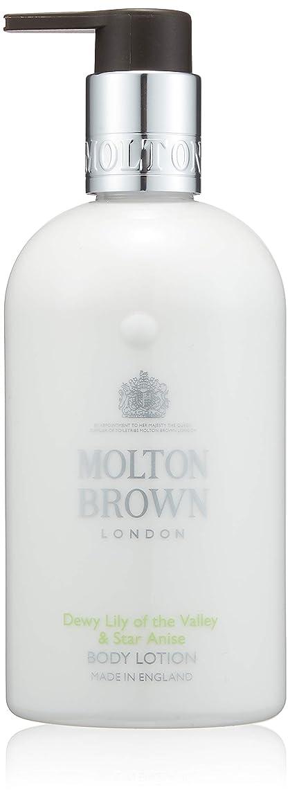 暗唱する正確な密度MOLTON BROWN(モルトンブラウン) デューイ リリー オブ ザ バリー コレクション LOVボディローション