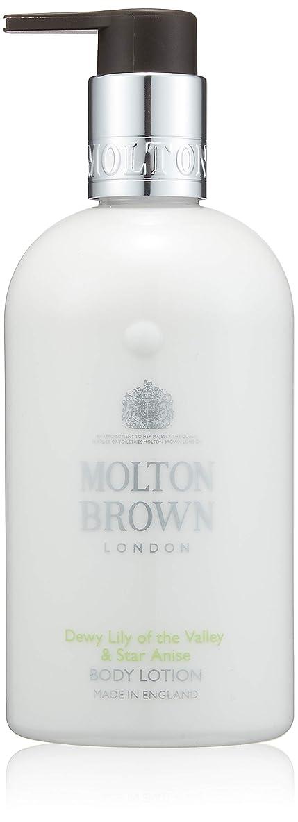 誰持つ挑発するMOLTON BROWN(モルトンブラウン) デューイ リリー オブ ザ バリー コレクション LOVボディローション