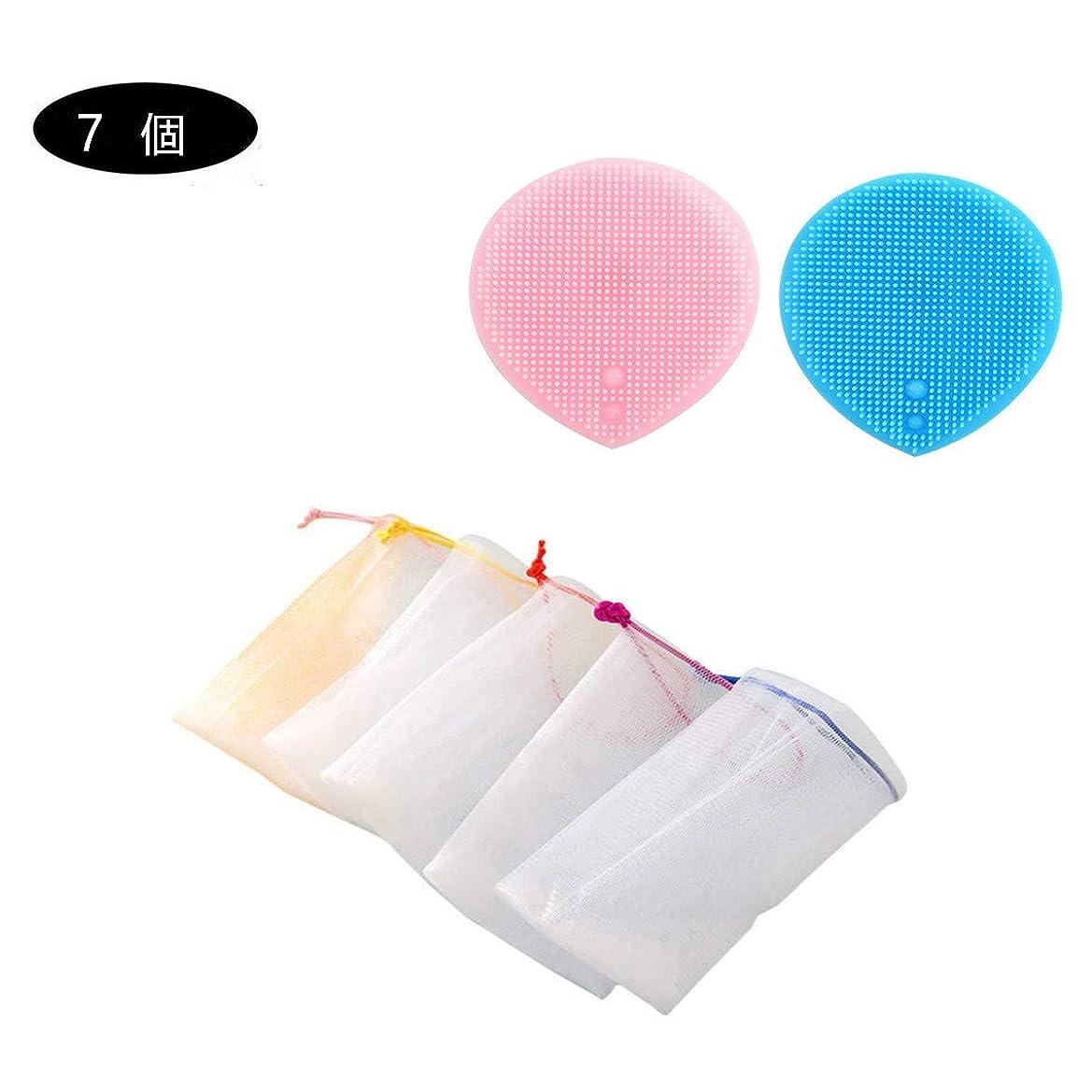 窓着飾る粒子二層発泡せっけんネット袋 洗顔用のシリコンブラシ メイク落としフェイスツール7枚