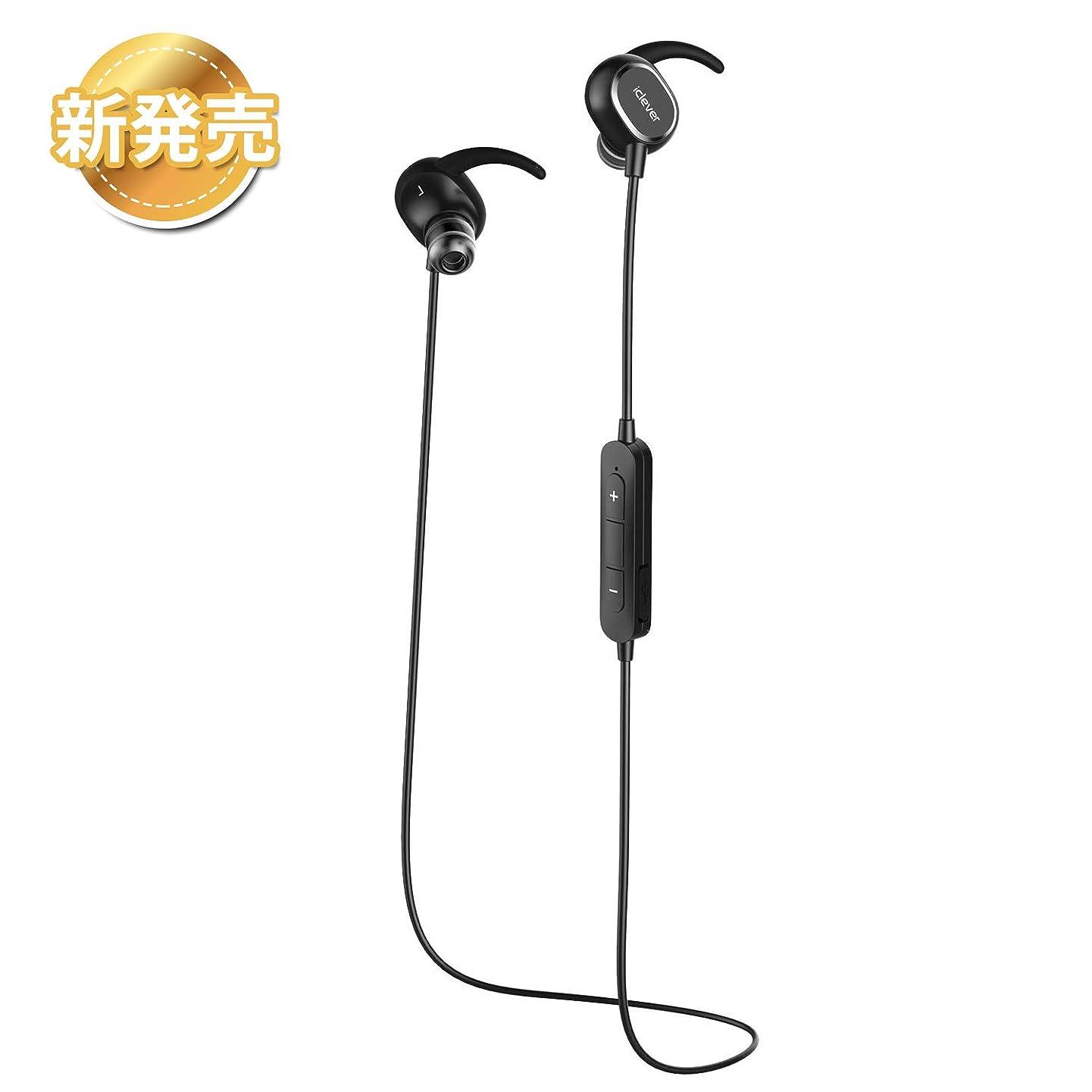 フェードぼかす降雨iClever Bluetooth イヤホン Bluetooth 4.1 スポーツ ヘッドフォン ワイヤレス ステレオ 防水 防汗 apt-X CSR8645 CVC 6.0 マイク 内蔵 ハンズフリー 通話 ( ブラック ) IC-BTH06