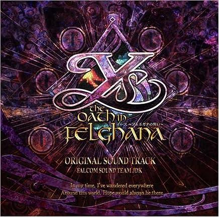 日本ファルコム オリジナル・サウンドトラック イース-フェルガナの誓い-