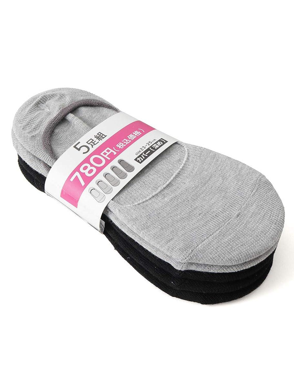 靴下 ソックス カバーソックス パンプスソックス レディース ショート丈 深め セット お得 プチプラ Honeys ハニーズ 5P深カバーソックス 2131246393