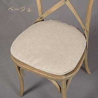 YOURO 椅子用 座布団 クッション ひも付き 4枚セット 馬蹄形 テーブル 食卓椅子の座布団 事務椅子クッション 洗える ダイニングチェアクッション すべり止め チェアパッド 42*40CM ベージュ