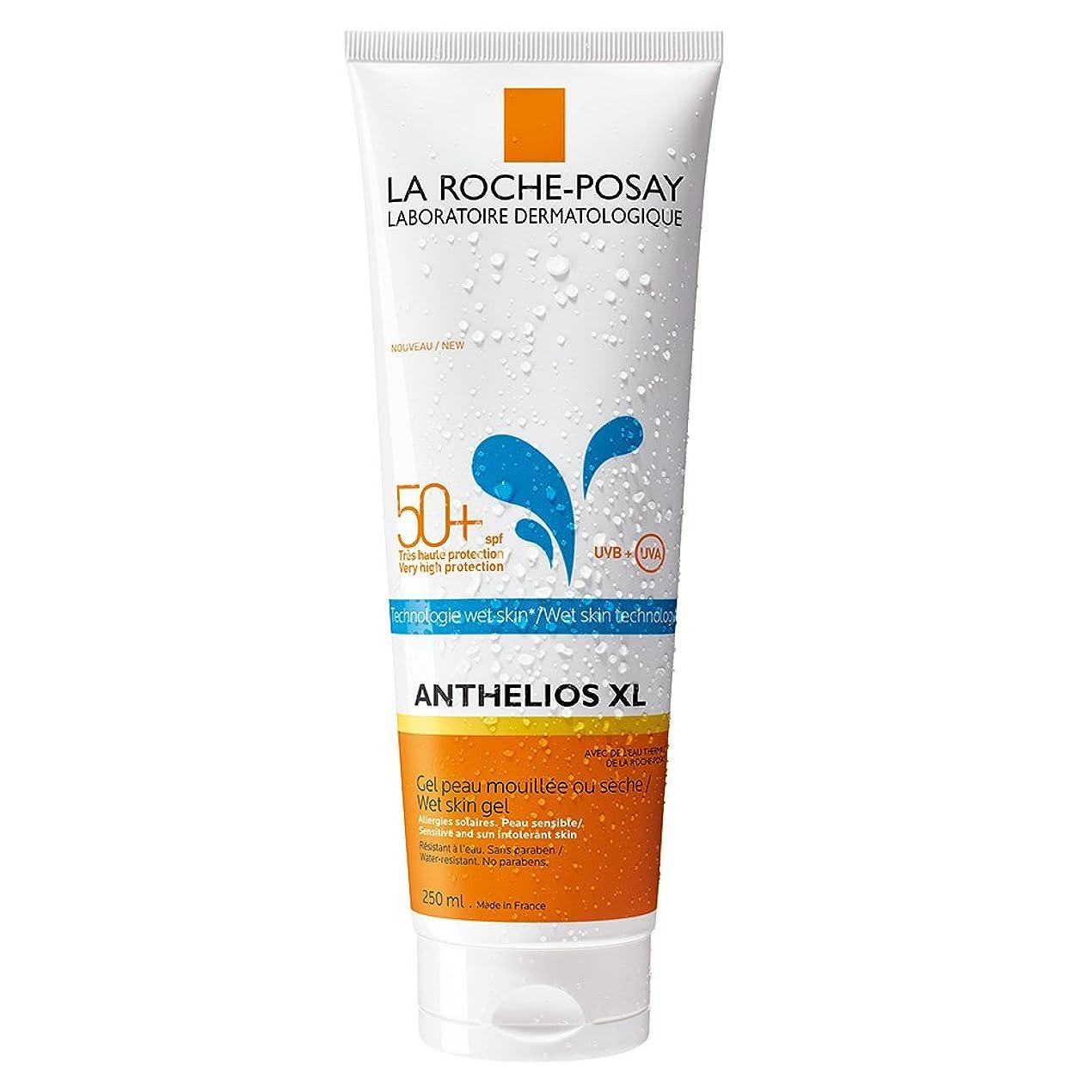 命令的バウンスホイストLa Roche-Posay(ラロッシュポゼ) 【濡れた肌にも使える日やけ止めジェルクリーム】アンテリオス XL ウェットスキン SPF50+/PA++++ 250mL <フェイス?ボディ用>