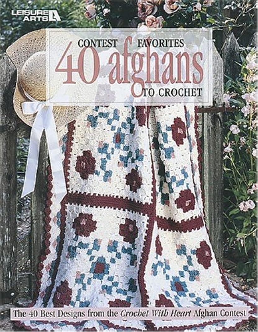 Contest Favorites: 40 Afghans to Crochet (Leisure Arts #3067) vrarhdofywayd243