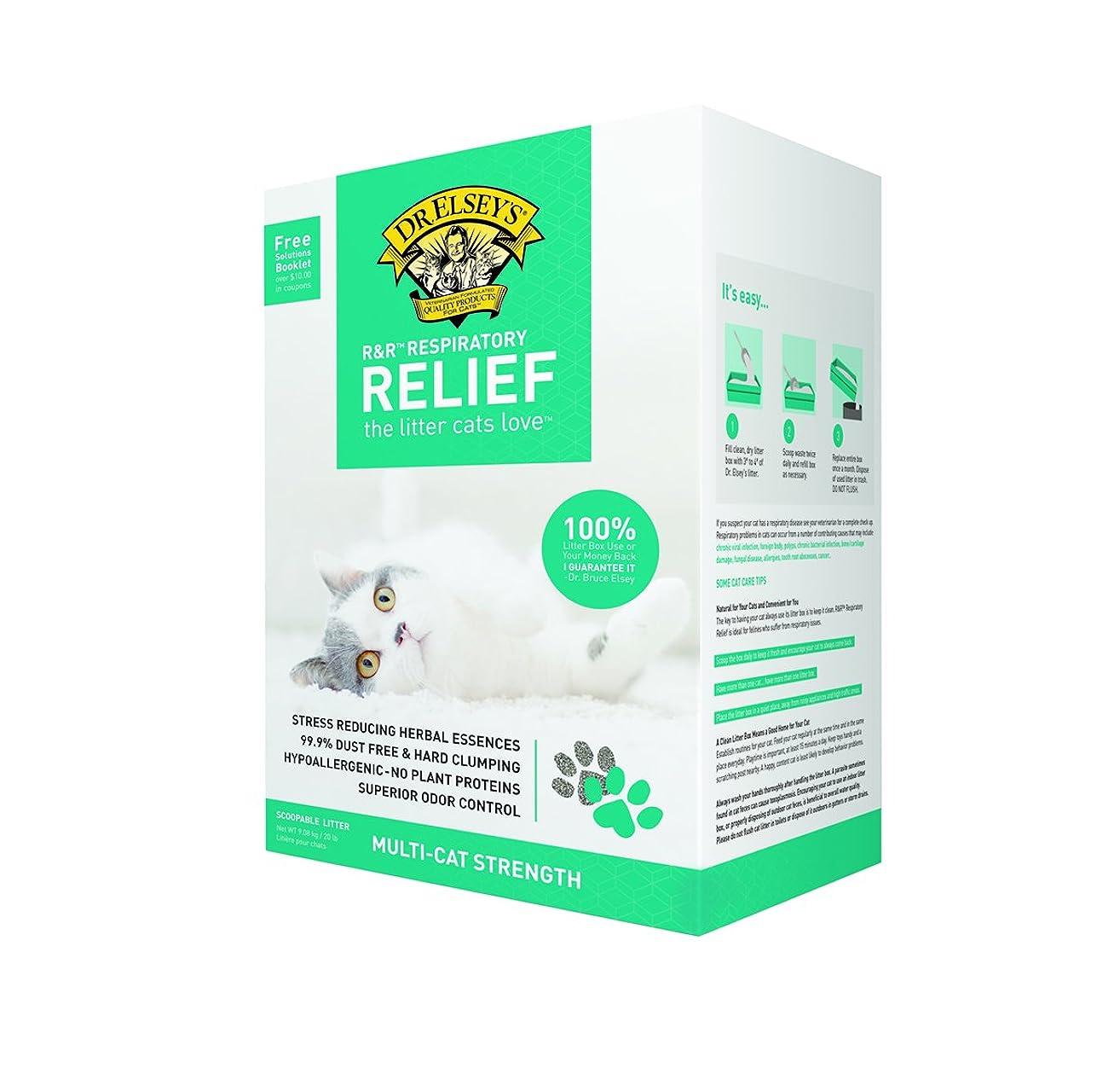 Precious Cat Respiratory Relief Cat Litter with Herbal Essences, 20 lb