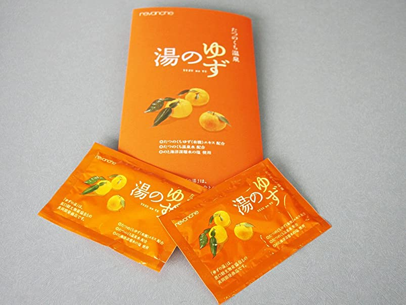 罪人小石デイジールバンシュ ゆずの湯(入浴剤)30g×5袋入