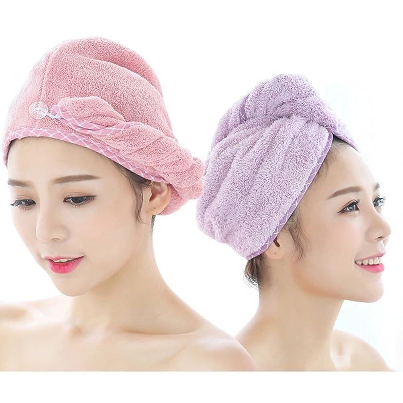 舞い上がる組み合わせるデマンドワーキャップ 超極細繊維髪タオルのバスヘッドは、スカーフをクイックドライキャップ2つを包んだ (Color : 4#)