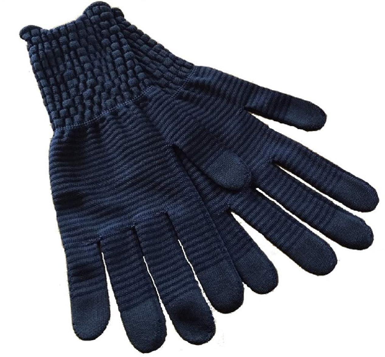絡まる透明に朝の体操をする2双セット モイストコート 004 タッチ コラーゲン手袋