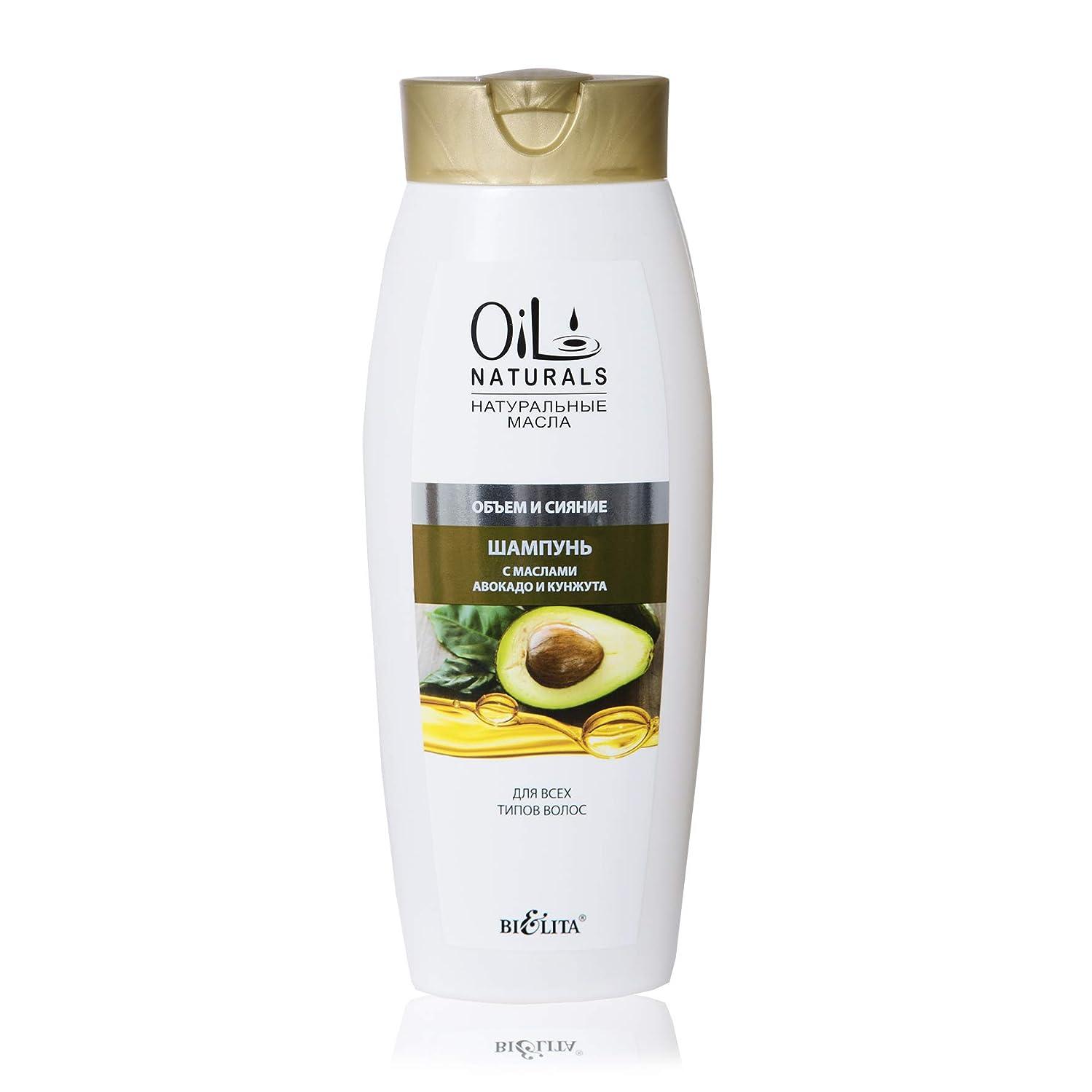 安らぎヨーロッパ磁器Bielita & Vitex Oil Naturals Line | Volume & Shine Oils Shampoo for All Hair Types, 430 ml | Avocado Oil, Silk Proteins, Sesame Oil, Vitamins