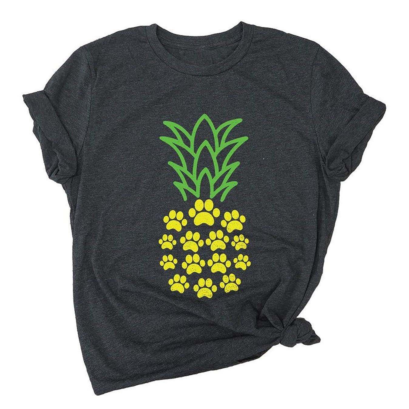 HRIUYI Pineapple Shirt Women's Summer Short Sleeve Casual Hawaiian Tops Blouse d8136791608