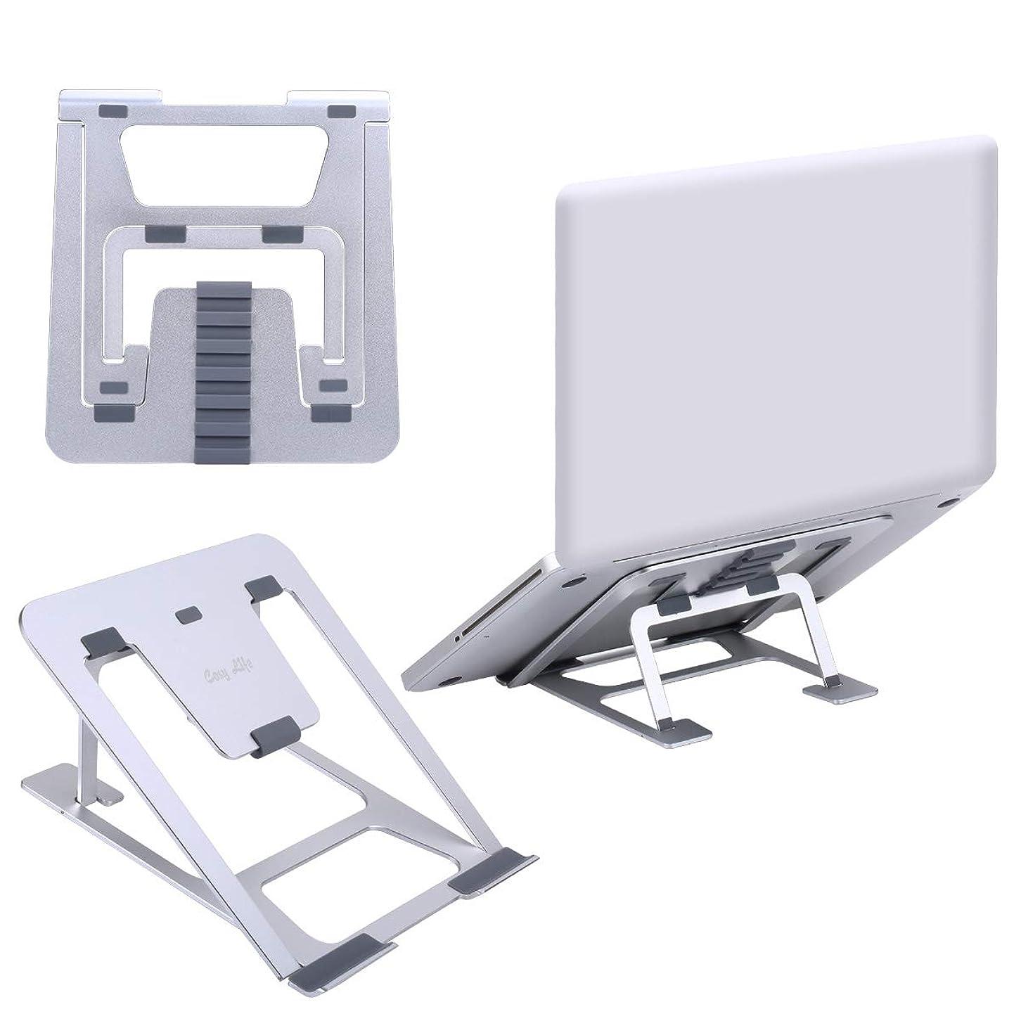 ネックレス台無しにメンターノートパソコンスタンド 【2019最新改良】PCホルダー 折りたたみ式 六段高さ角度調整 ノートブック コンピューター用 持ち運び便利 9-15インチのタブレットとノートパソコンに適応