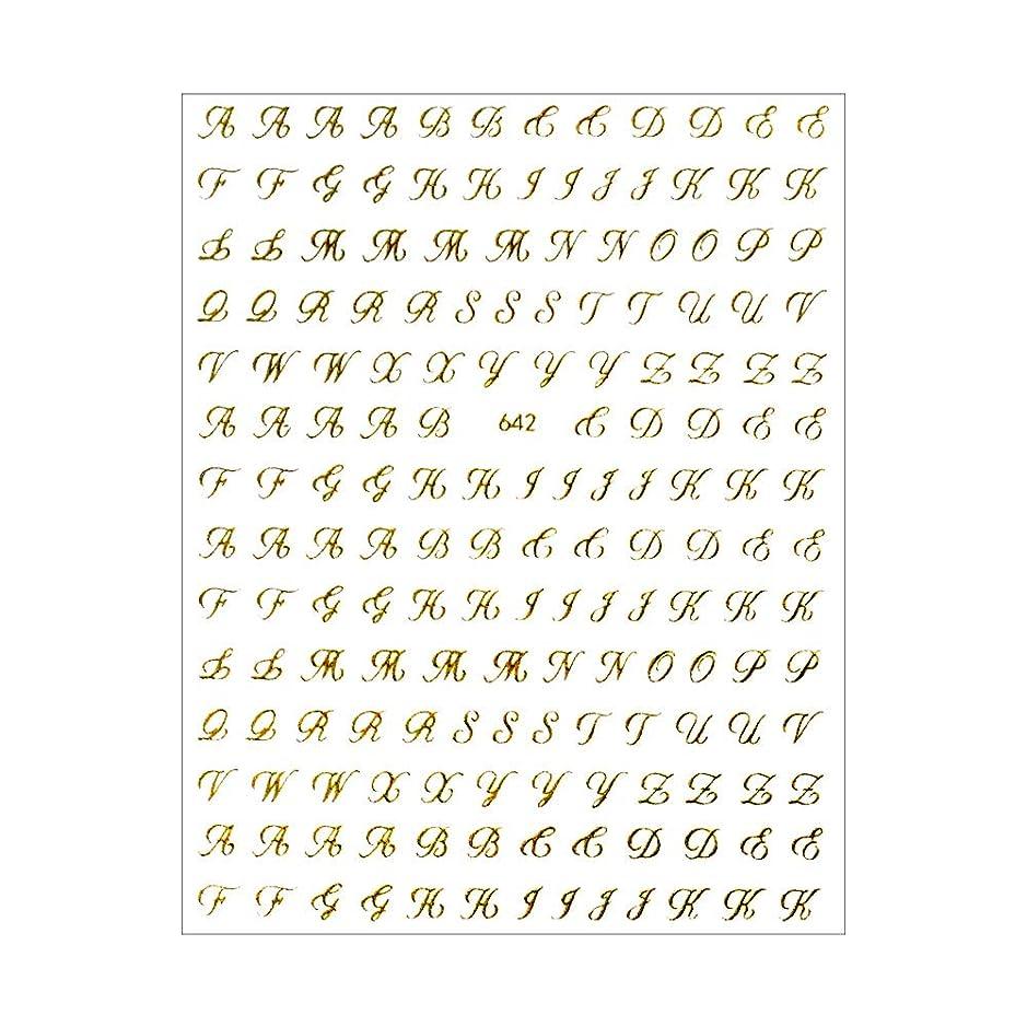 画家見出し曲ネイルシール【貼るタイプ】スクリプト体アルファベットシール【642】 スクリプト体アルファベットシール【ゴールド】アルファベット 筆記体 スクリプト体 英字 イニシャル