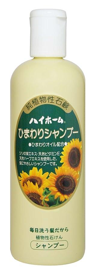 階層事業内容コントラスト純植物性石鹸 ハイホーム ひまわり シャンプー (ひまわりオイル?シソエキス(保湿)配合)