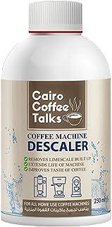 كافى توكس منظف ماكينات قهوه , 250 مللى