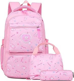 SHPEHP Schulrucksäcke Set Mädchen Rucksack mit Lunch Bag und Federmäppchen Kids 3 in 1 Bookbags Set Schultasche für Grunds...