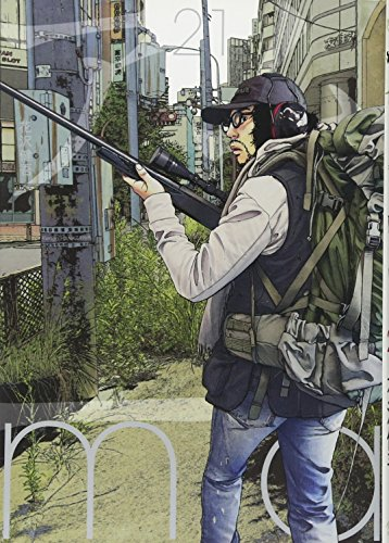 アイアムアヒーロー (21) (ビッグコミックス)