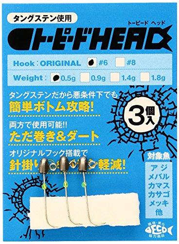 アムズデザイン(ima) トーピードヘッド TPH1.8g #オリジナル6 226039