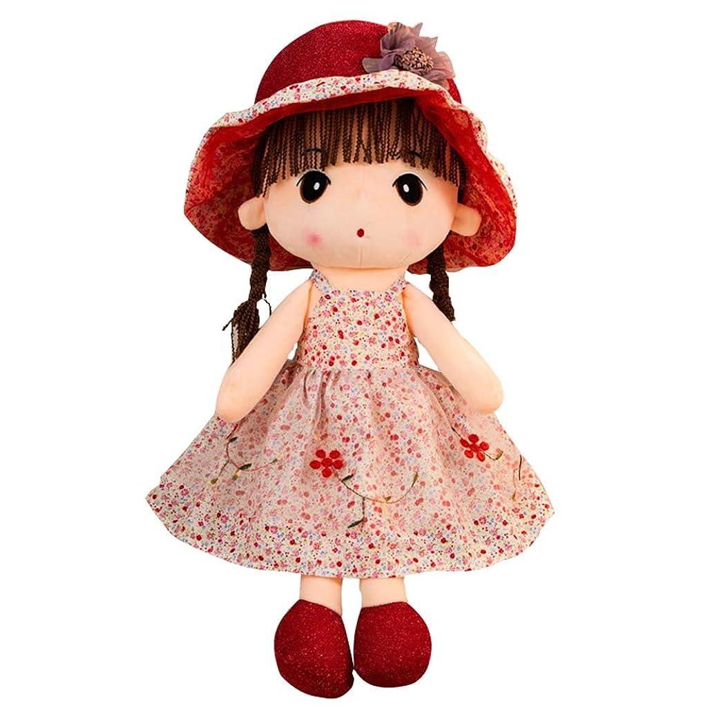 パニックナラーバー個人的なmisaki かわいい 人形 ぬいぐるみ 女の子 大きい帽子 お花スカート お姫様 ぬいぐるみ ドール 抱き枕 子供 学生 プレゼント (レッド, 50cm)