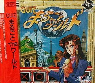 Quiz Marugoto The World [Japan Import]