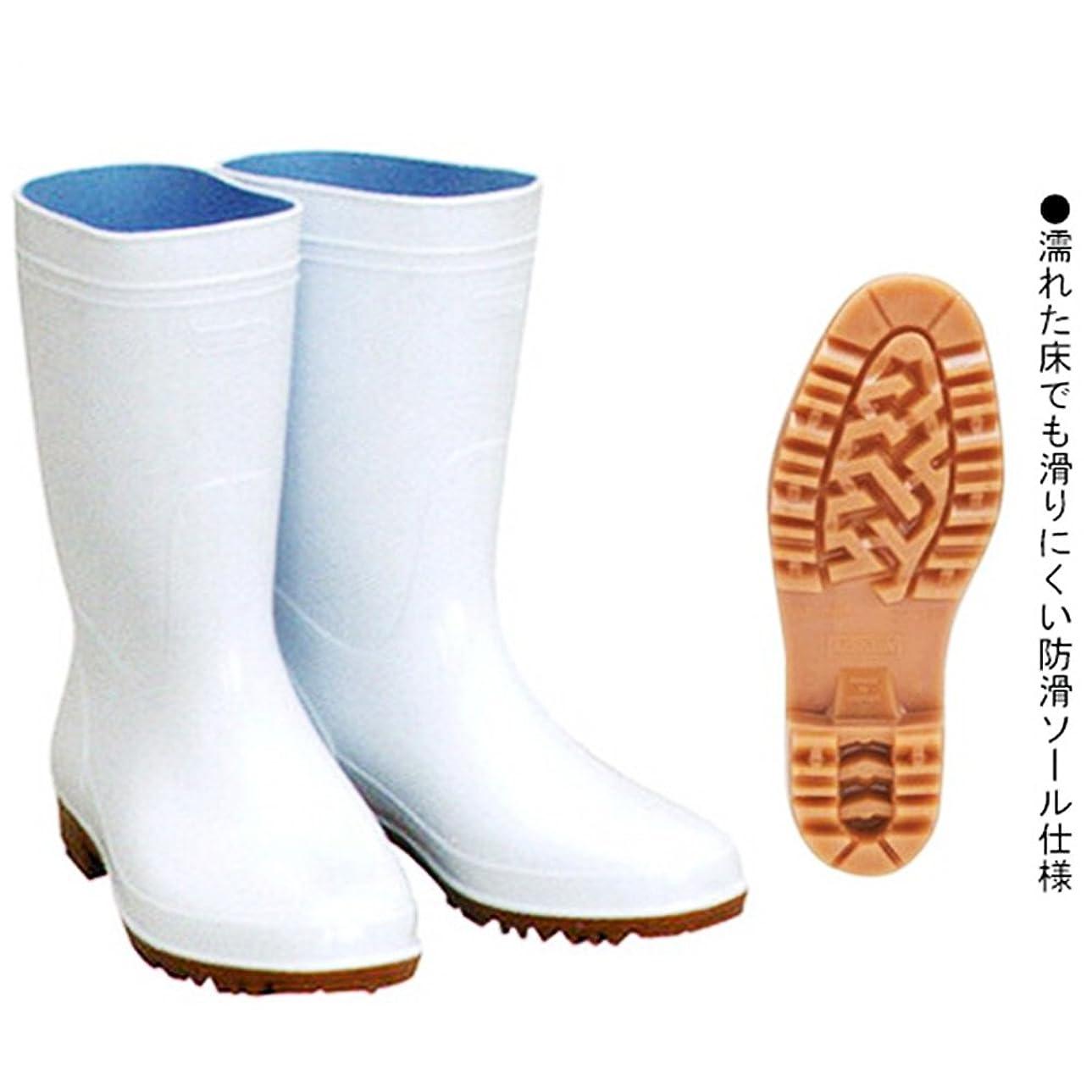 ゾナ G3 長靴 25.5cm 白 (ZONA-G3-255-WH)