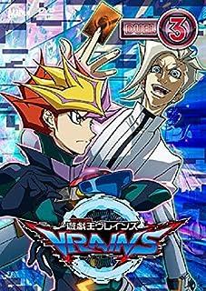 Amazon com: Yu-Gi-Oh! VRAINS