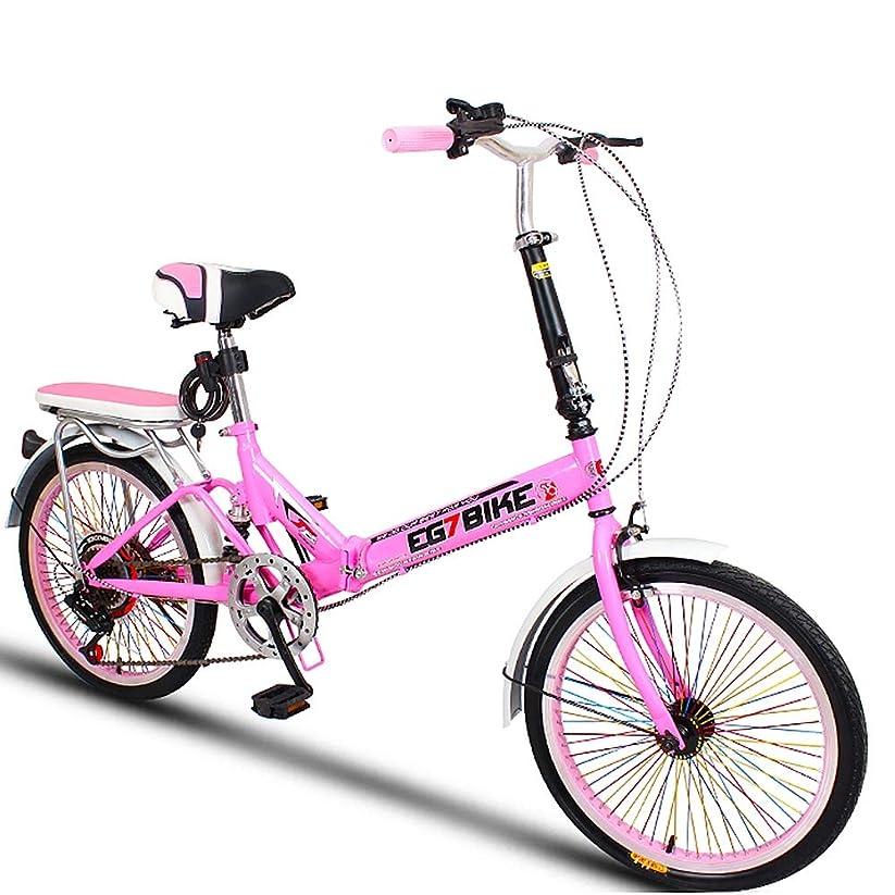 調停するエンディング想像力軽量ポータブル折りたたみスピード自転車、ミニコンパクト20