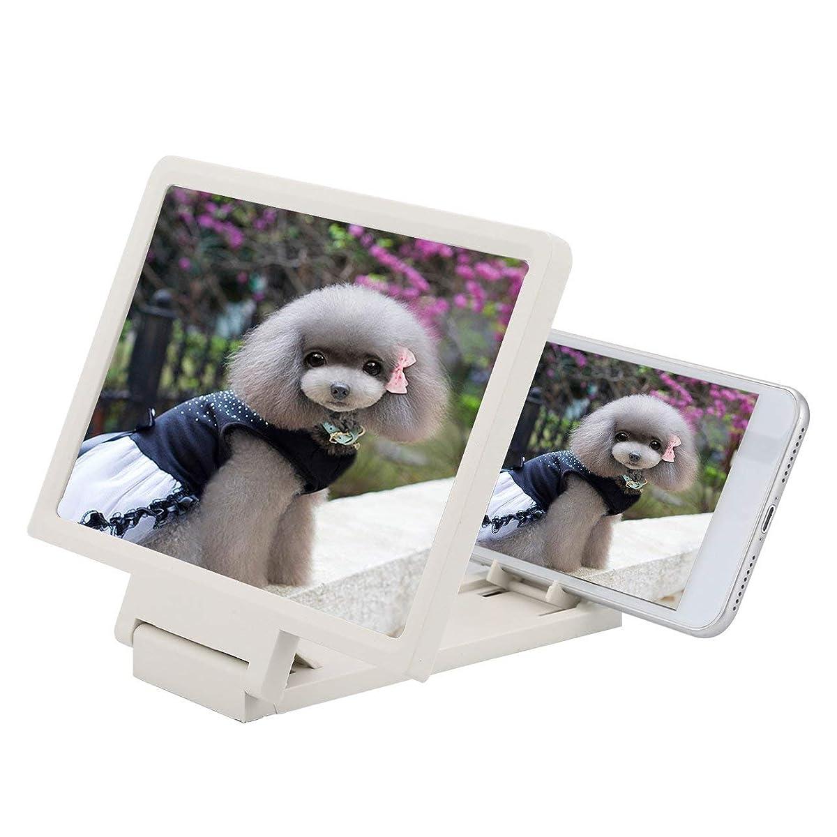 アジャ手順因子DeeploveUU 1ピースポータブル3dスクリーン拡大鏡のための携帯電話xiaomi samsung lenovelタブレットビデオスクリーンホルダー折りたたみ拡大エキスパンダー