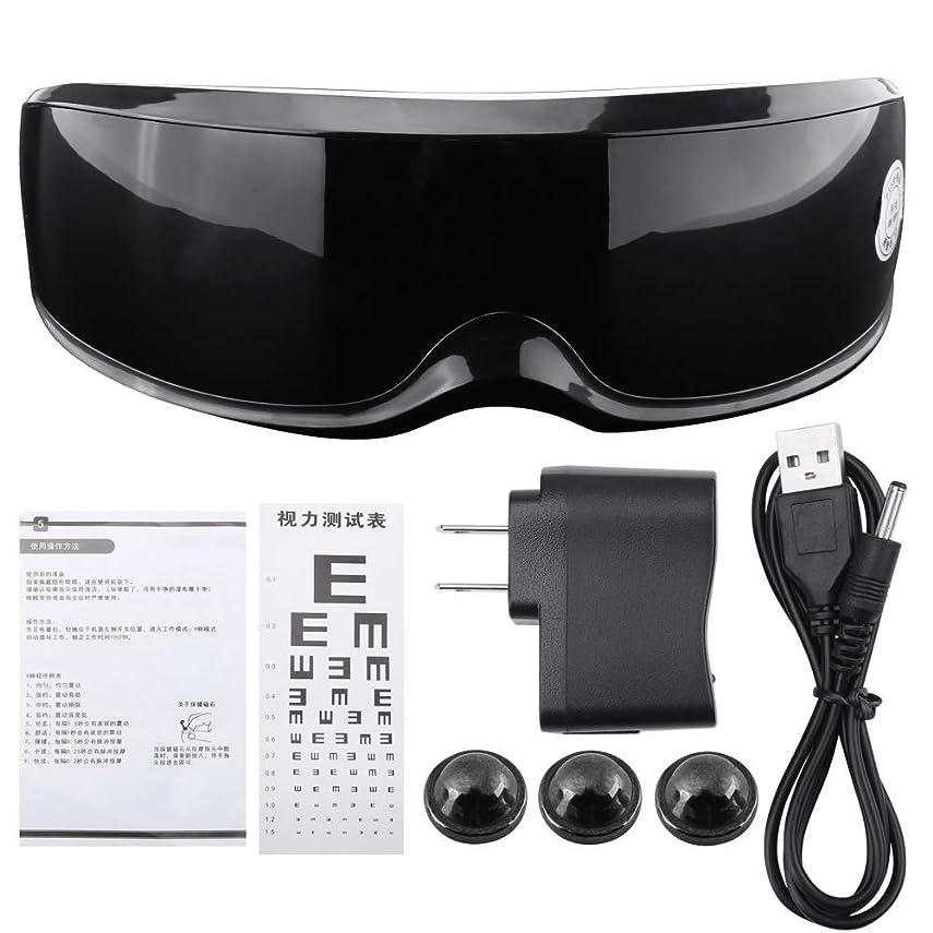 せがむ危険を冒しますごみ電動アイマッサージャー、アイケアマグネットマッサージャー、視力改善、しわ疲労緩和、USプラグ