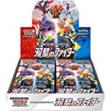 Pokemon TCG Japanese Booster Box - Matchless Fighter - 30 Packs