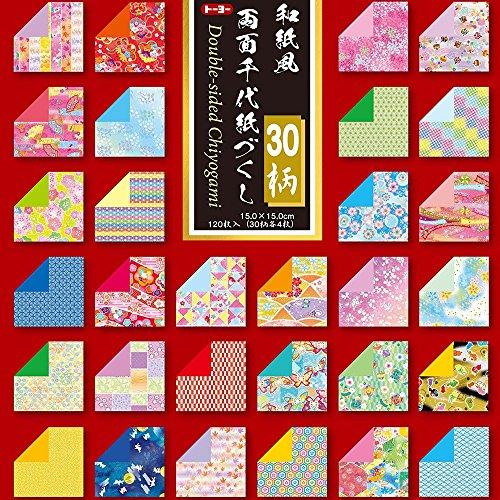 Desconocido Papel Origami - Pack de Papel Origami Estampado (Chiyogami) - Double-Sided Chiyogami - 30 Patrones Surtidos - 4 Hojas de Cada patrón - 120 Hojas en Total - 15cm x 15cm