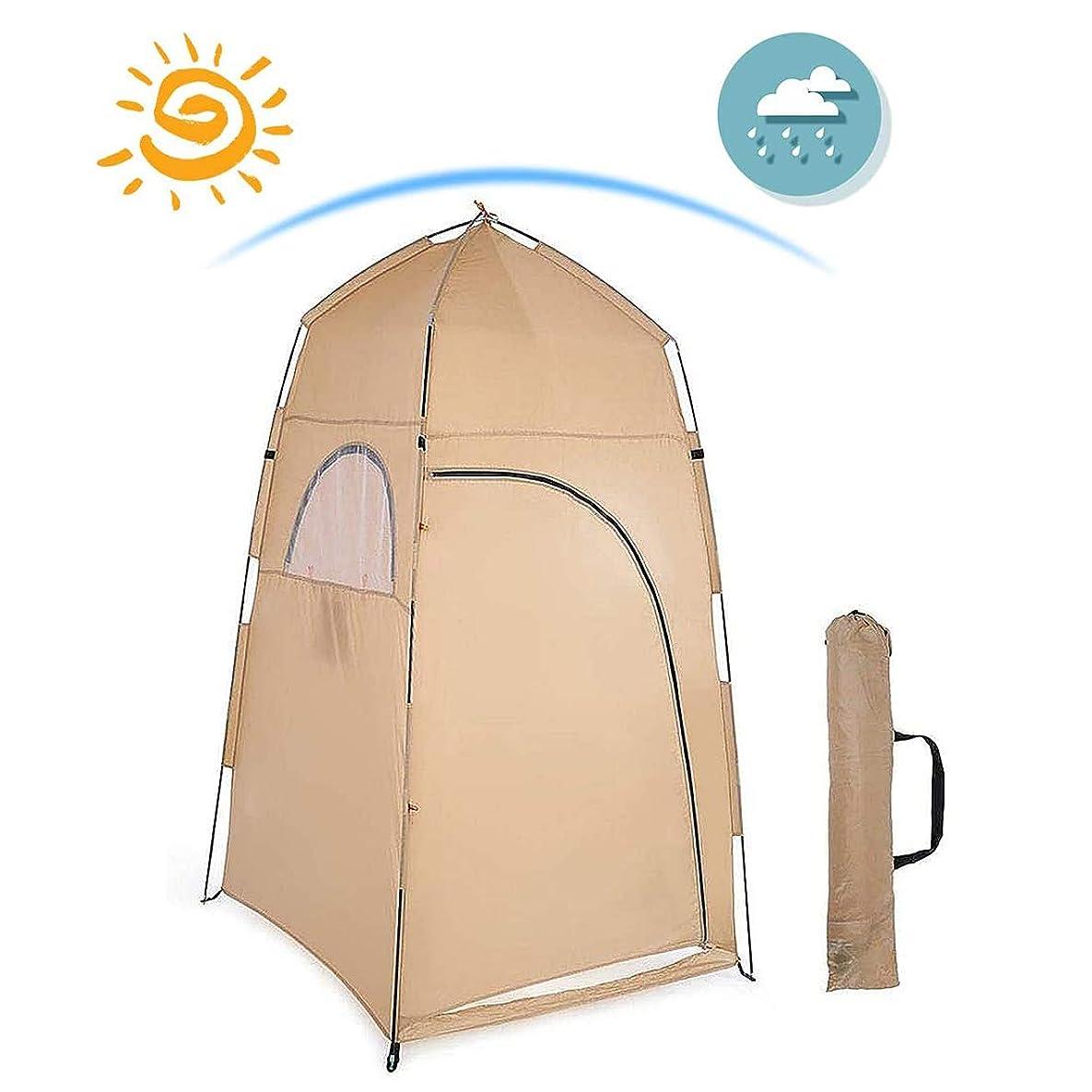 収まるヘア悔い改めるキャンプテント更衣室スローテント屋外シャワーテント釣りテント、屋外シェルターキャンプシャワー入浴テントビーチテントトイレテントモバイルトイレテント120 * 120 * 210 cm