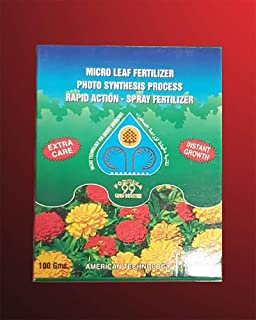 Micro Leaf Fertilizer 100 Grams MICRONUTRIENTS