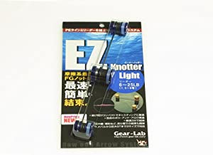 Gear-Lab EZ knotter Ligth type FG Knot (Leader 6~25lb) Clear Blue