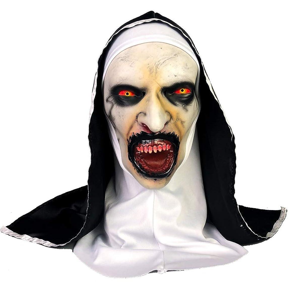 マラドロイト東方たくさんのKISSION ハロウィンマスク ホラーマスク ユニークなホラー修道女マスク ハロウィンコスプレドレスアップアイテム お化け屋敷パーティー用品