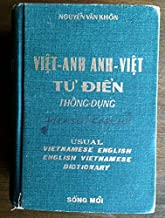 Viet-Anh Anh-Viet Tu-Dien Thong Dung / Usual Vietnamese-English Engloish Vietnamese Dictionary