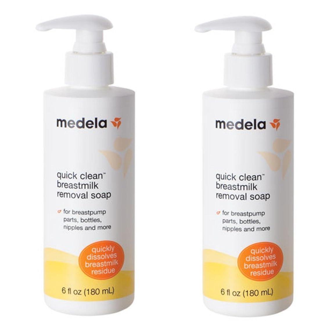 鳥雪ずんぐりしたMedela Quick Clean Breastmilk Removal Soap, 2 - 6 Ounce Bottles by Medela