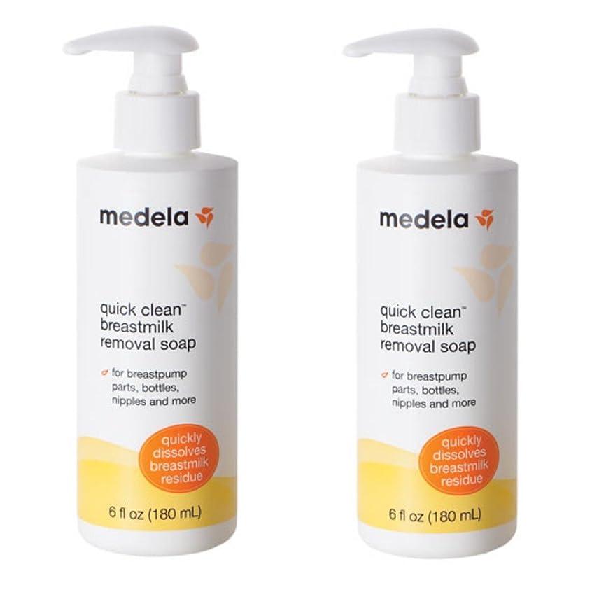 維持する学者弓Medela Quick Clean Breastmilk Removal Soap, 2 - 6 Ounce Bottles by Medela