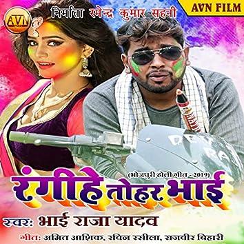 Rangihe Tohar Bhai