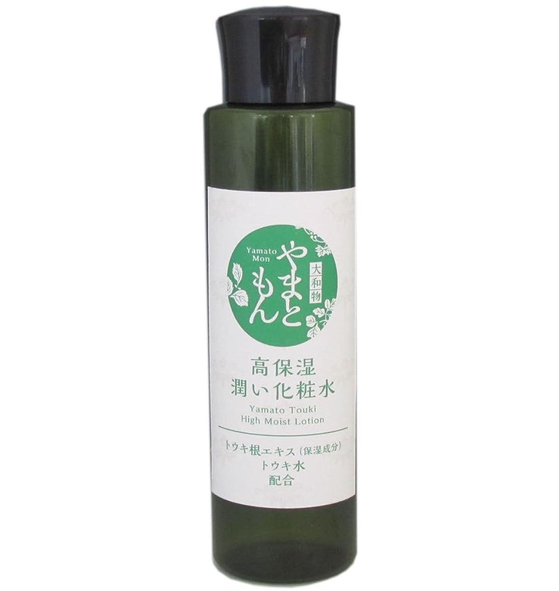 アンビエント南極櫛奈良産和漢生薬エキス使用やまともん化粧品 当帰化粧水(とうきけしょうすい)