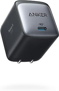 Anker Nano II 65W (PD 充電器 USB-C)【独自技術Anker GaN II採用/PD対応/PSE技術基準適合/折りたたみ式プラグ】MacBook PD対応Windows PC iPad iPhone Galaxy And...