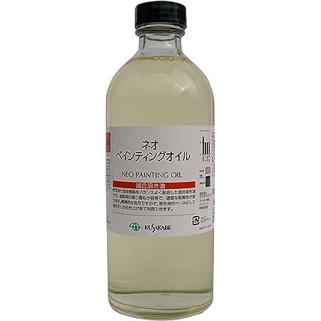 クサカベ 画用液 ネオペンティングオイル 250ml