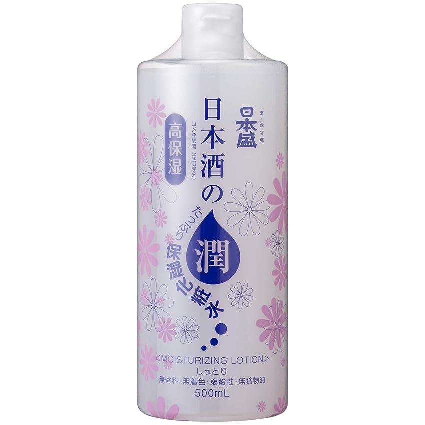 コンパス水星海洋の日本盛 日本酒の保湿化粧水 しっとり 500mL(無香料 無着色 弱酸性 高保湿)
