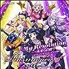 My Resolution~未来への絆~ (プラズマジカver./TV edit.)