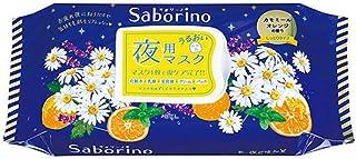 Bcl Saborino Otukaresa Mask Night Face Mask Moist Type 28pcs - Chamomile Orange Scent (Green Tea Set)