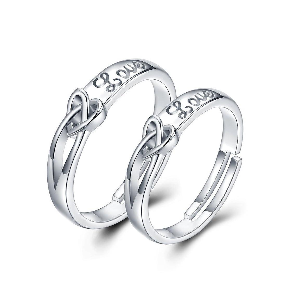 回想ぼろメーカーJUDYの秘密<愛の言葉>ペアリング ハート 指輪2個セット レディースリング 純銀指輪 メンズリング キラキラ 結婚指輪 婚約指輪 フリーサイズ (個別販売 可) (ペアリング)
