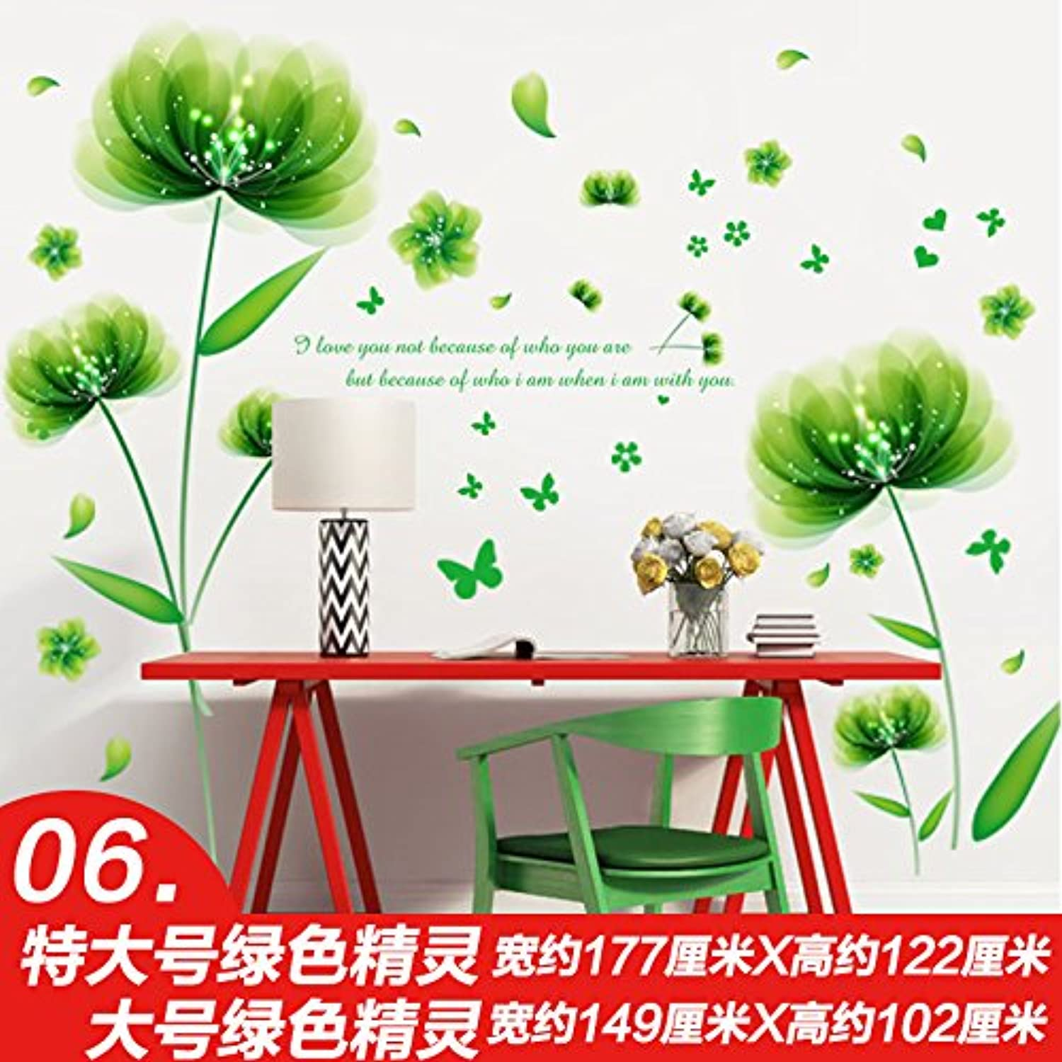Znzbzt Wall Bedroom self Adhesive Wall Art Wall Decoration Stickers Flowers, Green