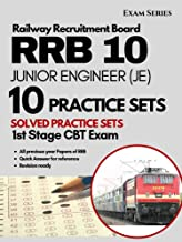 RRB JE 10 Solved Practice Sets: Junior Engineer CBT Stage I Exam 2nd Edition